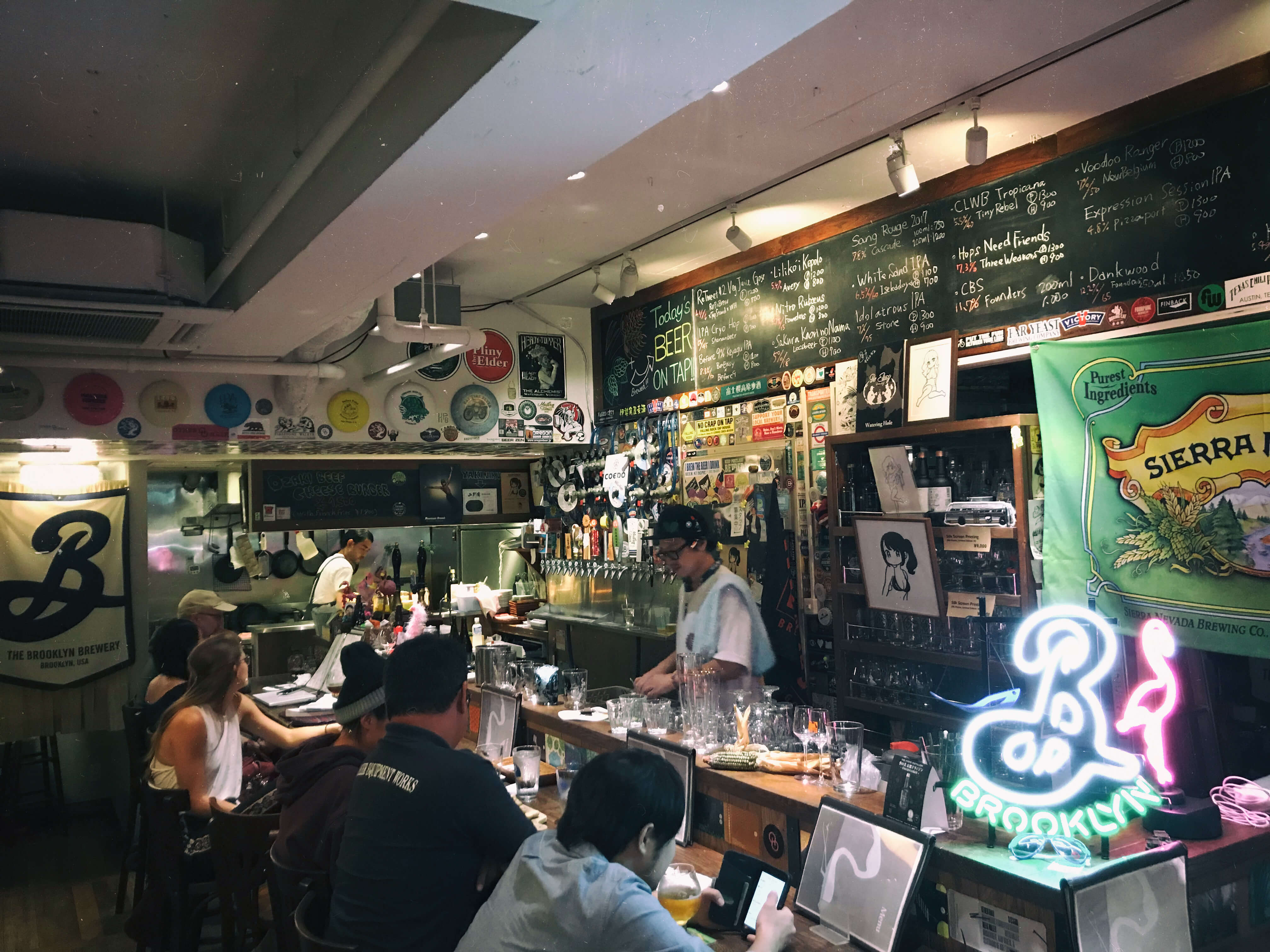 The Watering Hole Bar in Tokyo